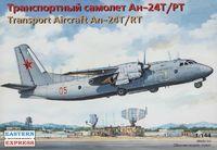 Транспортный самолет Ан-24Т/РТ