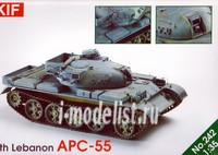 Ливанский БТР – 55