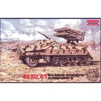 Немецкая САУ Sd.Kfz. 4/1 Panzerwerfer 42 (late)