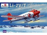 Советский полярный самолет Лисунов Ли-2В / T