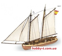 Корабль Принц Астурийский - Principe de Asturias