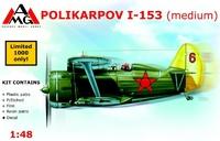 Истребитель Поликарпов И-153 Чайка