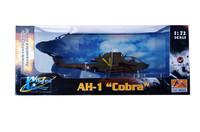 """Готовая модель вертолета AH-1S """"Southern Cobra"""""""