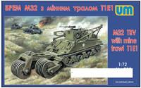 Эвакуационная машина M32 с минным тралом T1E1
