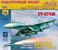 Подарочный набор с моделью самолета СУ-27СМ