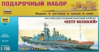 Подарочный набор с моделью российского атомного ракетного крейсера Петр Великий