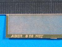 Сетка 0,8 x 0,5 мм