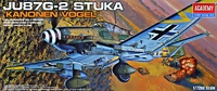 Штурмовик Junkers Ju-87G-2 Stuka Kanonen Vogel
