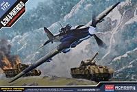 """Штурмовик Ил-2М и танк """"Panther D"""""""