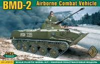 Боевая машина десанта БМД-2