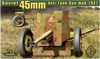 Советская 45мм противотанковая пушка образца 1937г.