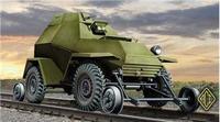 Советский легкий бронеавтомобиль БА-64 В/Г (Железнодорожные версии)
