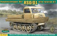 Полно-гусеничный многоцелевой тягач RSO тип 01