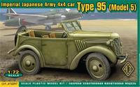 Японский военный автомобиль Kurogane 95 (модель 5)