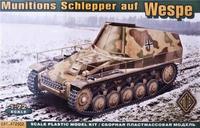 Бронированный подвозчик боеприпасов на базе Wespe