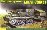 Перевозчик боеприпасов на шасси Mk.VI 736(e)