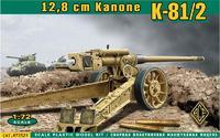 Противотанковое орудие K-81/2 12,8cm Kanone