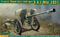 Французская противотанковая пушка 25 мм SA Mle 1937