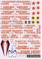 Ту-160 Black Jack