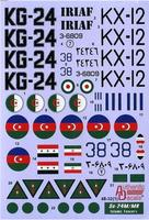 Sukhoi Su-24 M/MR Fencer D/E «Islamic Fencers« Algeria, Iran, Iraq, Libya, Azerbaijan