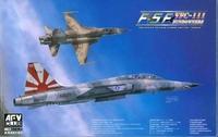 Истребитель F-5F