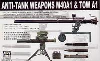 Противотанковое оружие M40A и TOW A1 (106 мм)