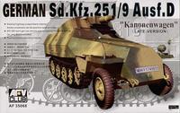 БТР Sdkfz251 D/9 с 75 мм пушкой