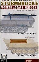 Деревянные настилы для Sd.Kfz 251/7 Ausf. C/D