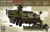 Бронеавтомобиль «Страйкер» M1132 (SMP)