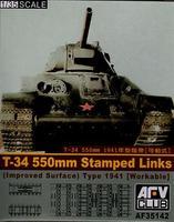 Рабочие траки для T-34«S 550mm