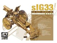 Полевая 150 мм гаубица SIG 33