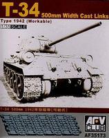 Рабочие траки для T-34 500mm