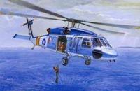 Гражданский вертолет Blue Hawk S70C