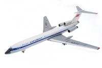 Пассажирский самолет Ту-154 СССР