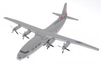 Советский военно-транспортный самолет АН-12 USAF