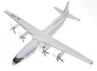 Советский военно-транспортный самолет АН-12 Армения