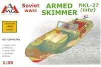 Полуглиссер НКЛ-27 (поздний)