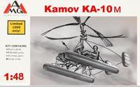 Камов Ка-10М HAT