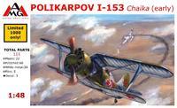 Поликарпов И-153 Чайка (ранний)
