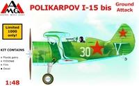 Штурмовик Поликарпов И-15 бис