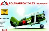 Штурмовик Поликарпов И-153
