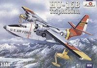 HU-16B Triphibian Самолет амфибия ВМС США