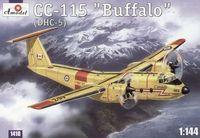 CC-115 «Buffalo» Транспортный самолет с коротким взлетом и посадкой, Канада.