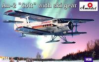 Ан-2 «Кольт» с лыжным шасси