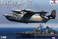 Советский спасательный самолет-амфибия Beriev Be-12 'Mail'
