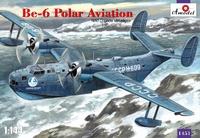 Разведывательный и патрульный самолет Бериев Бе-6