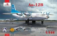 Транспортный самолет Антонов Ан-12 Б