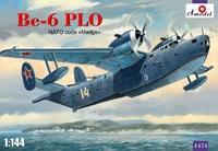 Разведывательный и патрульный самолет Бериев Бе-6 PLO