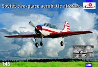 Советский спортивно-пилотажный самолет Як-52