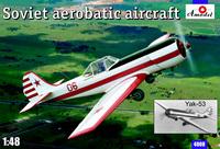 Советский одноместный пилотажный самолёт Як-53